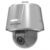 IP камера Hikvision DS-2DT6223-AELY