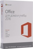 Программный продукт Office Home and Student 2016 Win Russian Russia Only Mdls No Skype P2