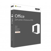 Программный продукт Office Mac Home Student 2016 Russian Russia Only Medialess No Skype P2 (GZA-00924)